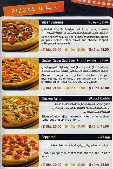 Pizza Hut al Shahama Menu