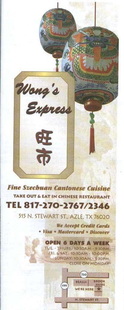 Azle (TX) United States  city photos gallery : ... Express Menu, Menu for Wong's Express, Azle, Azle Urbanspoon/Zomato