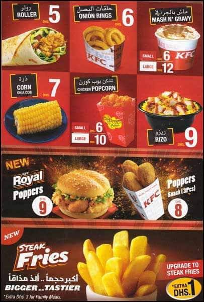 The gallery for --> Kfc Snack Box Uae