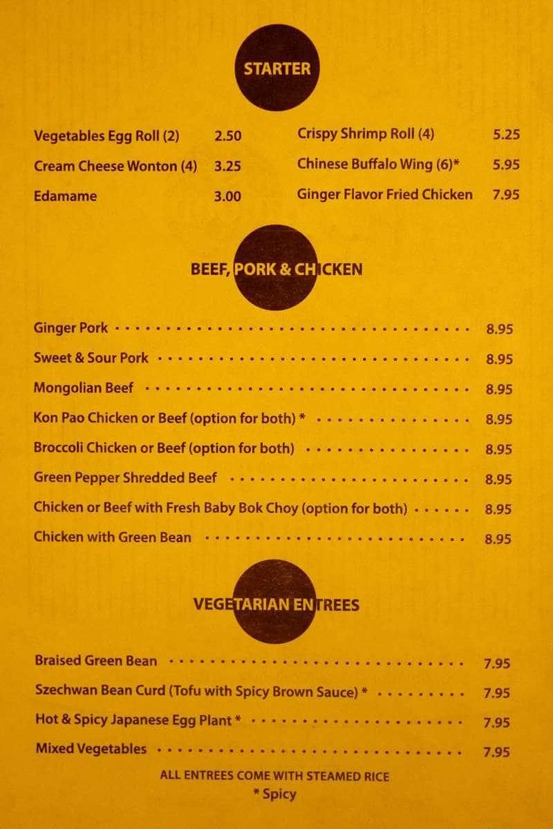 red moon lounge menu - photo #33