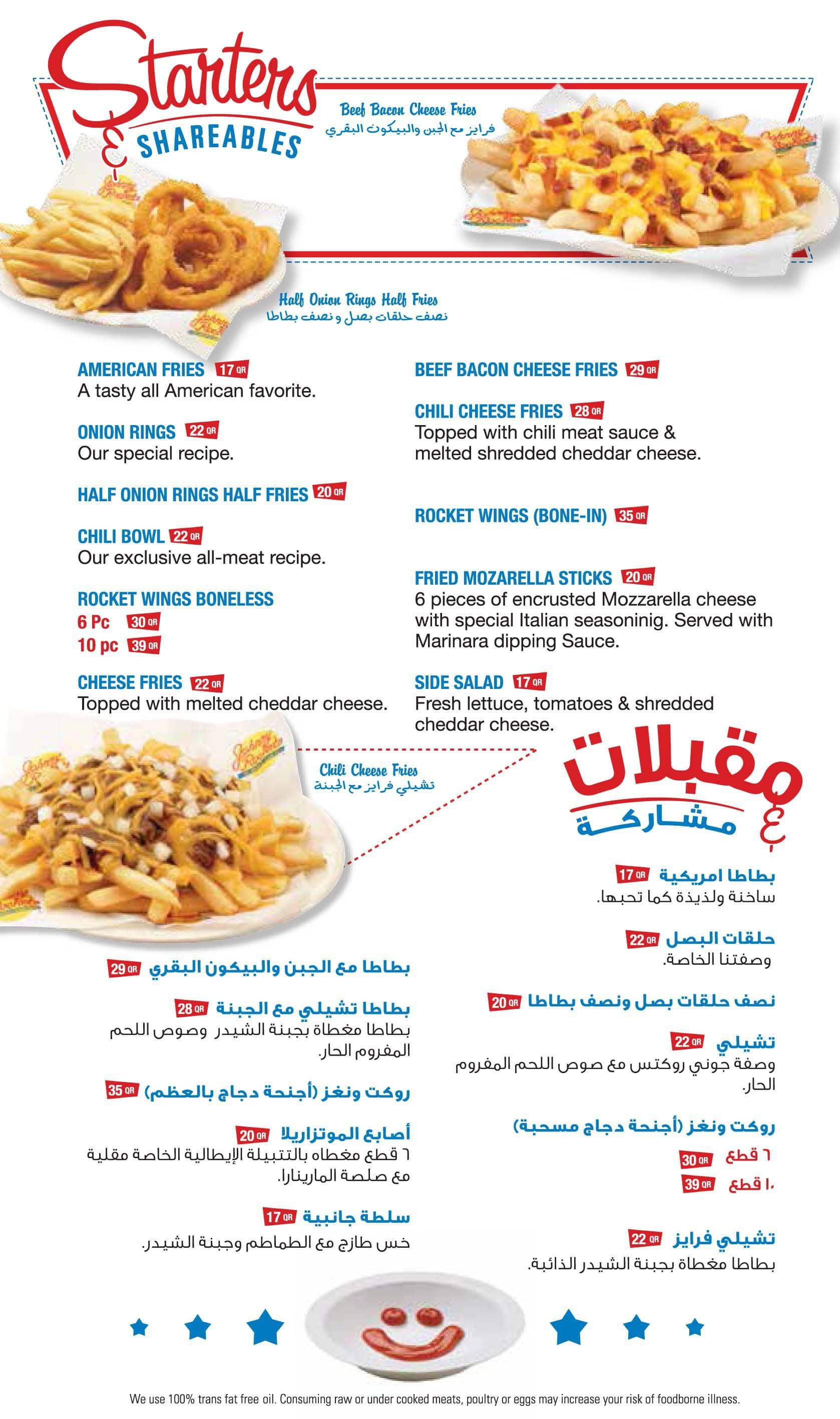 Johnny Rockets Menu, Menu for Johnny Rockets, Al Hilal ...