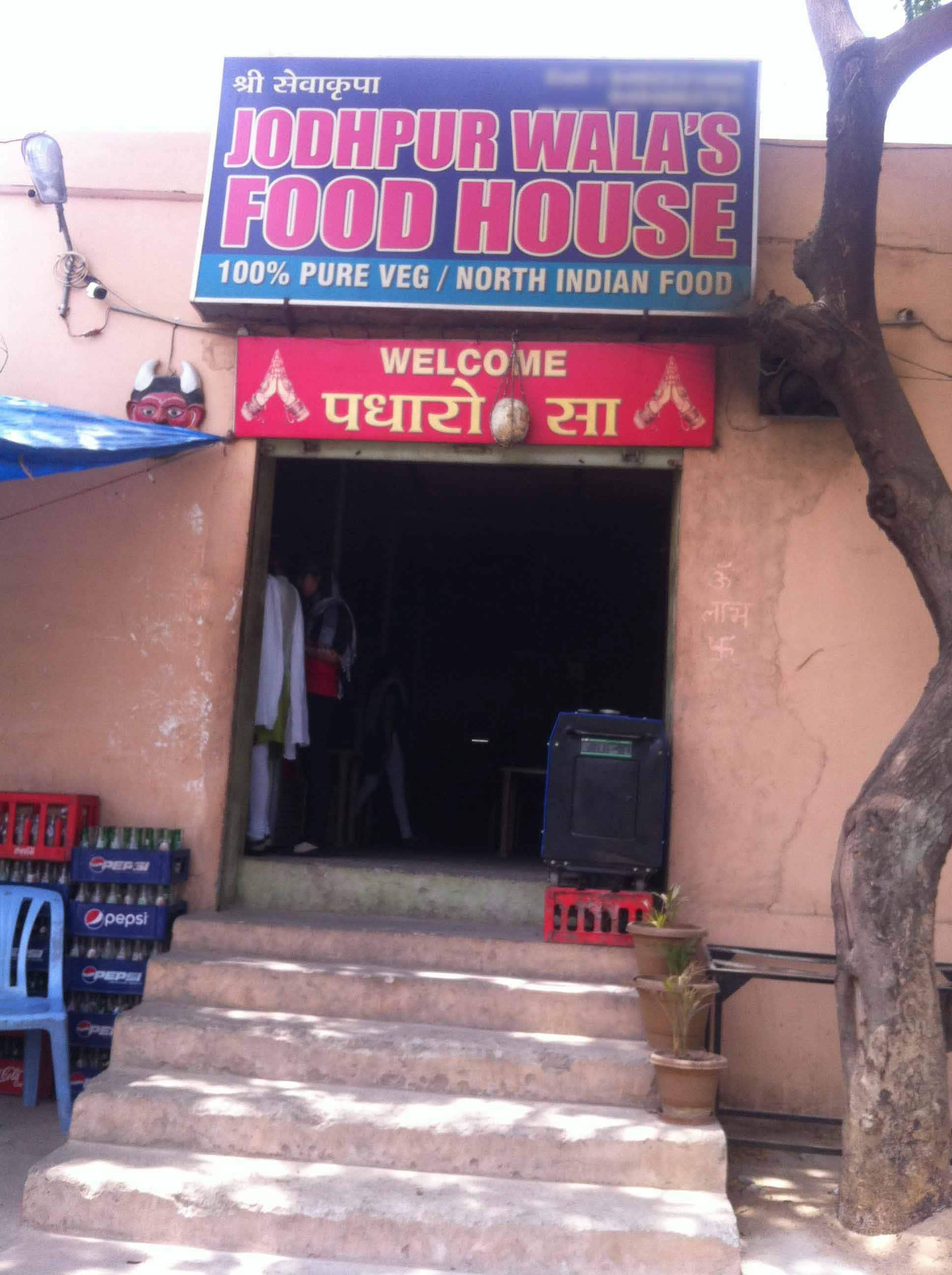 Jodhpur Wala's Food House. Image Courtesy: Zomato.com