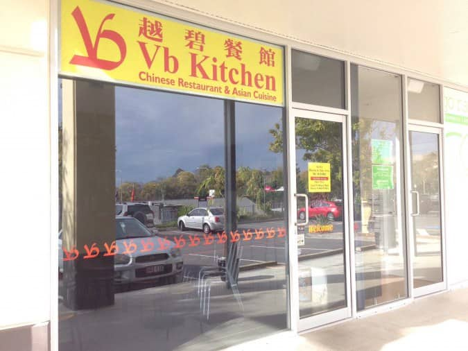 Chinese Food Delivery Ipswich