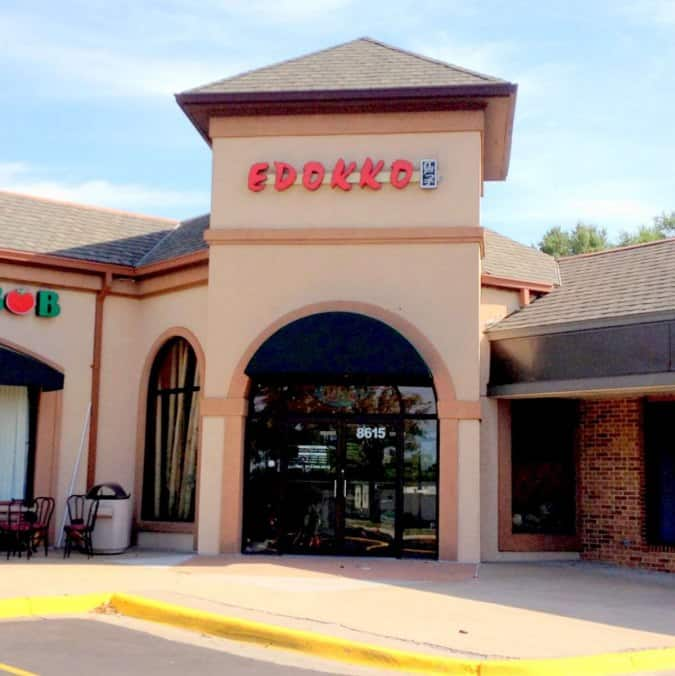 Lenexa (KS) United States  City new picture : Edokko Japanese Restaurant, Lenexa, Kansas City Zomato United States
