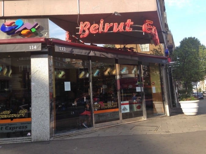 Beirut Express London Beirut Express Menu Menu For