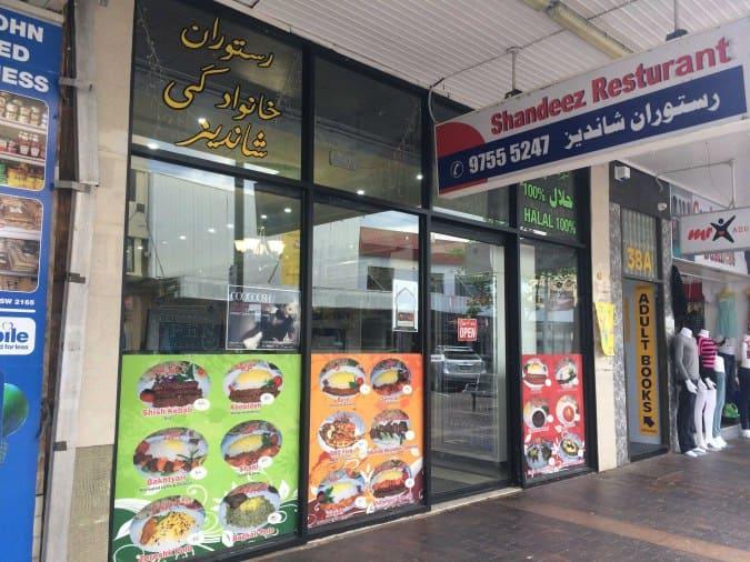 Persian Restaurant Sydney Cbd